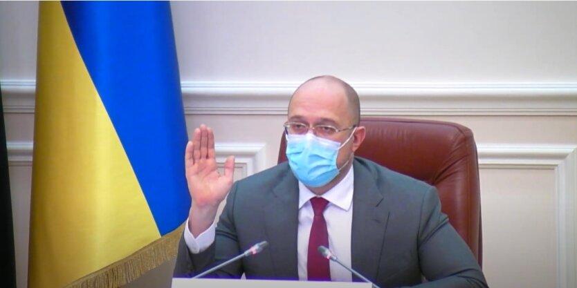 В Украине снизят тарифы на газ: названа новая цена