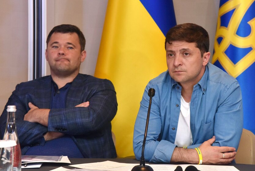 Богдан Зеленский