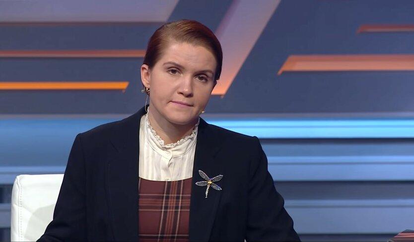 """Марьяна Безуглая, дело """"вагнеровцев"""", ФСБ России"""