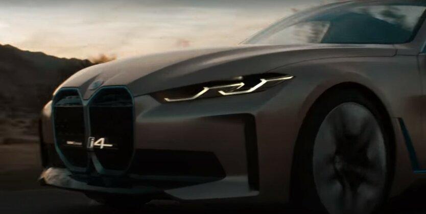 BMW i4,автоконцерн BMW,электрокар,BMW с электродвигателем,иномарка BMW,новый BMW