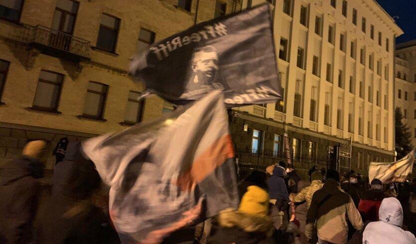 Под Офисом Зеленского протестуют сторонники Стерненко: фото, видео