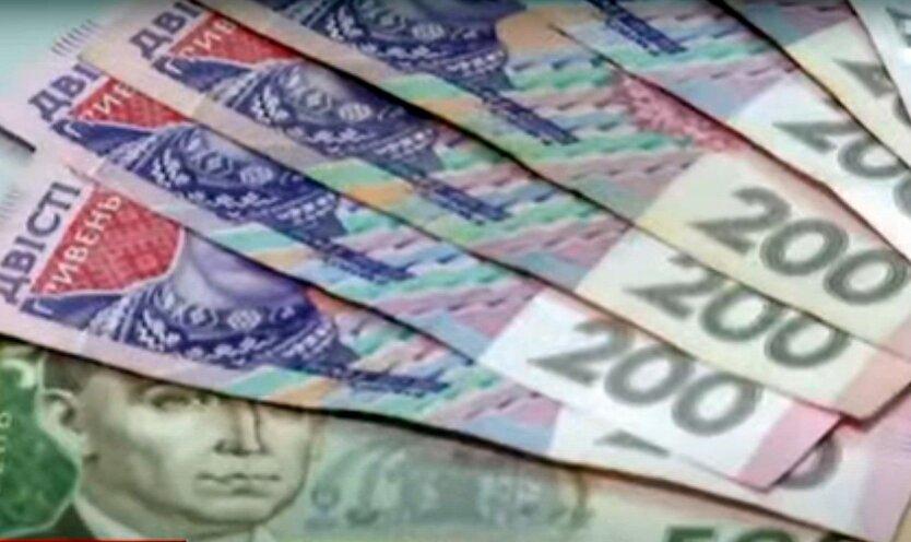 Украинцам назвали максимальную сумму налогов на заработную плату