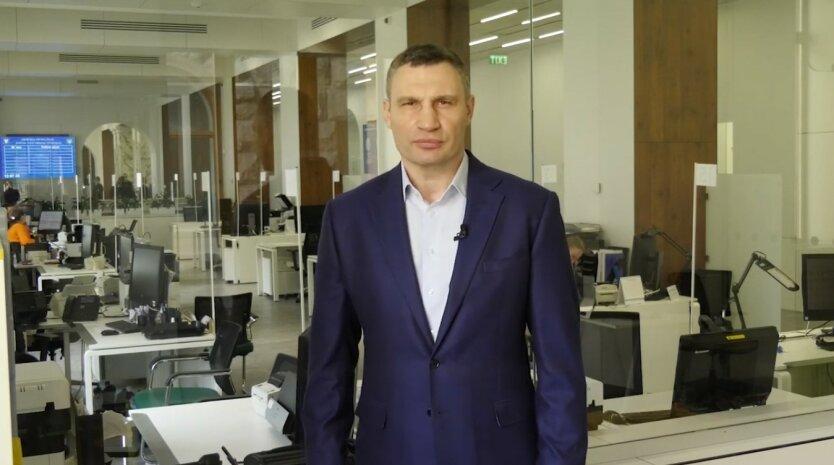 Виталий Кличко, Локдаун в Киеве, Карантин в Киеве, Локдаун в Украине