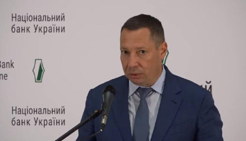 Глава Нацбанка Кирилл Шевченко