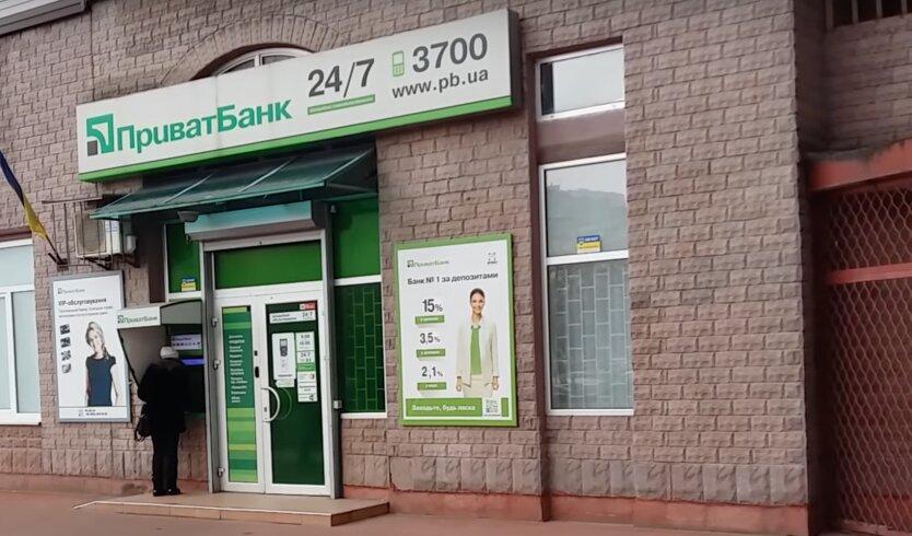 приватбанк, жалоба, долги