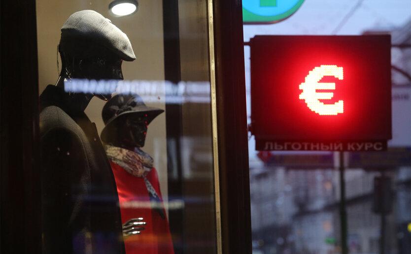обмен валют_РФ