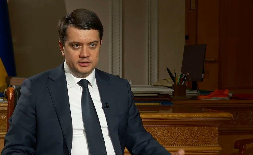 Дмитрий Разумков, заокн об олигархах, Венецианская комиссия