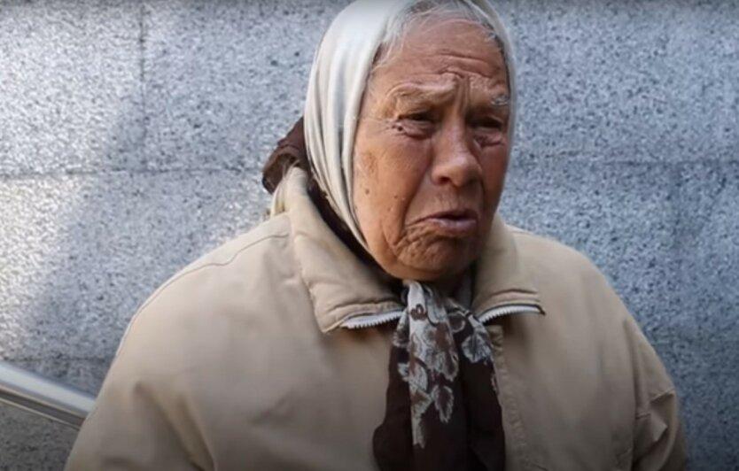 Украинцам проиндексировали пенсии: кто остался «за бортом»