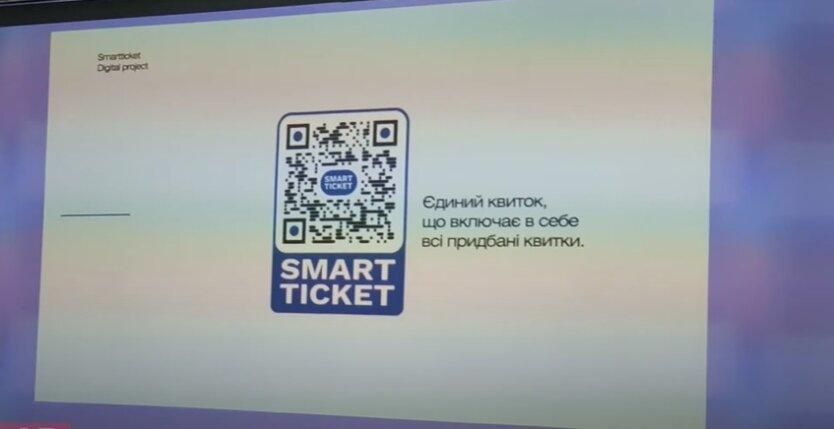 Smart Ticket