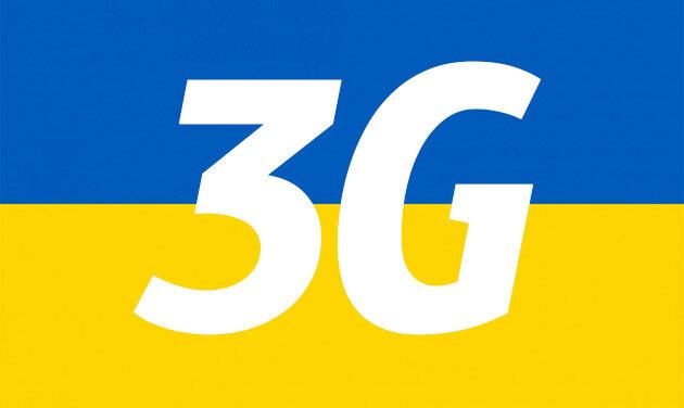 3g-ukraine-usloviya