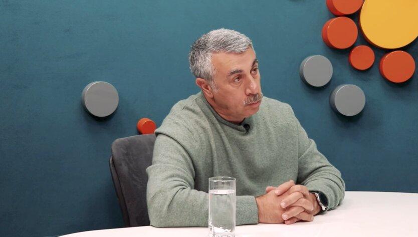 Евгений Комаровский, коронавирус, самоизоляция