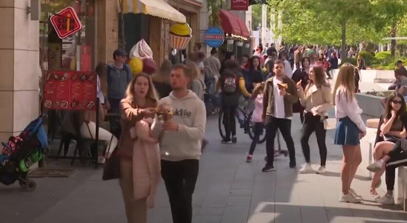 Киев, прогноз, карантин