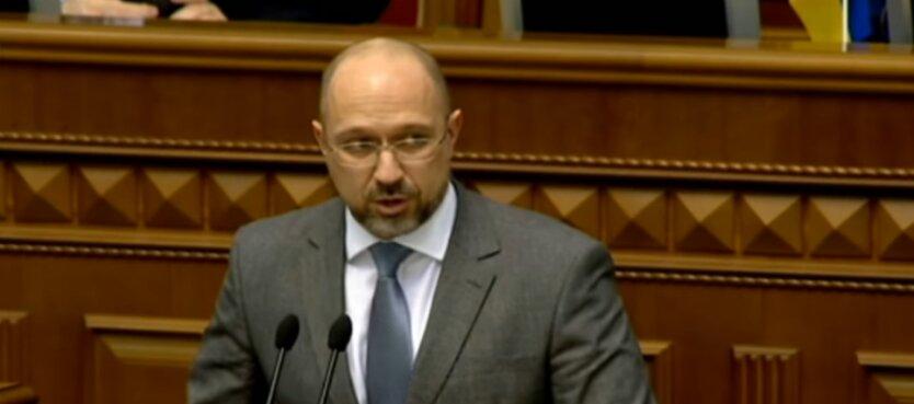 Шмыгаль рассказал о помощи украинцам с пенсией и коммунальными услугами