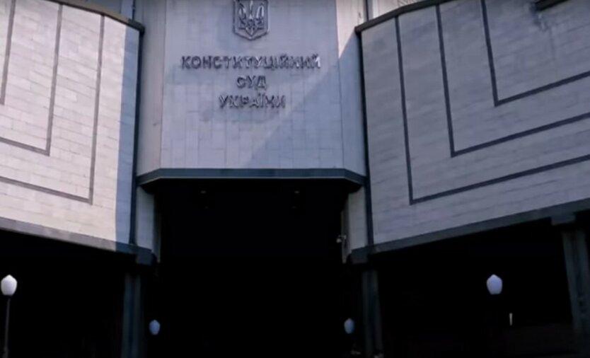 """КСУ прояснил ситуацию с """"отменой языкового закона"""""""
