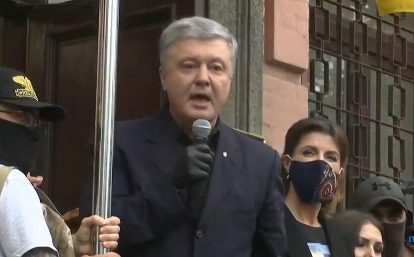 Петр Порошенко, судебное заседание, Владимир Зеленский