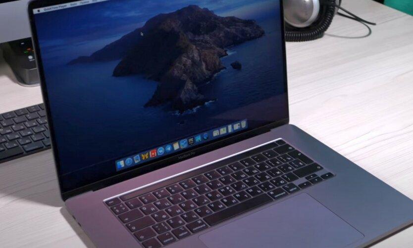 Apple готовит к выпуску революционные MacBook Pro