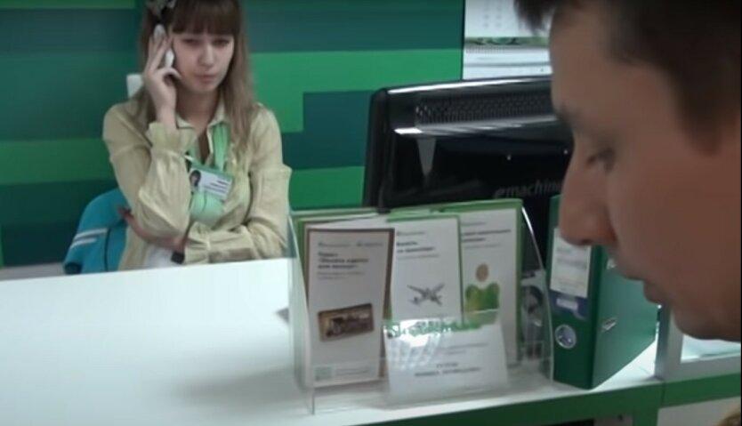 ПриватБанк блокирует счета украинцев, прикрываясь законом о финмониторинге