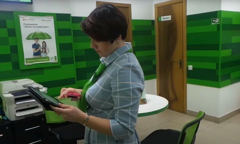 ПриватБанк отказался возвращать деньги украинцам: «Важны не только…»