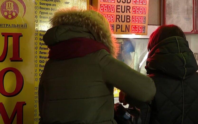 Гривна, кризис, Украина