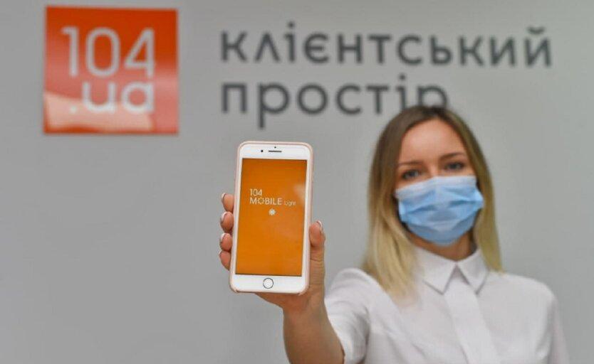 Украинцам предлагают платить за газ онлайн