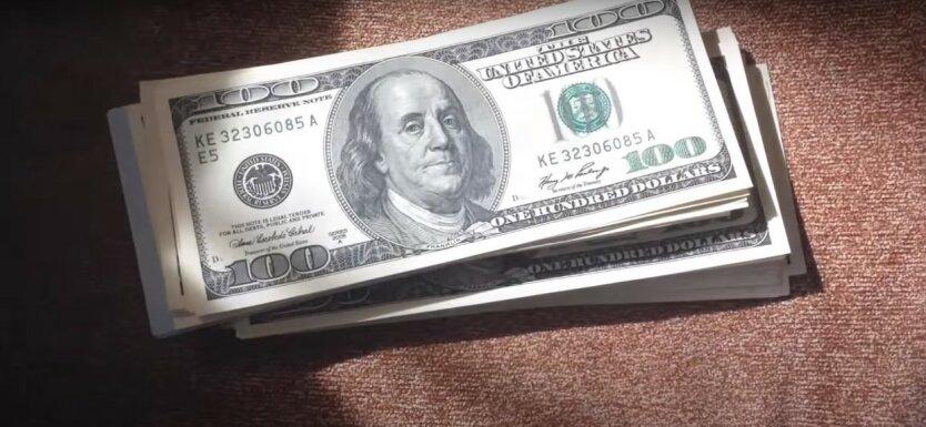 Продажа валюты в Украине,Покупка валюты в Украине,Нацбанк Украины,Обмен валют в Украине