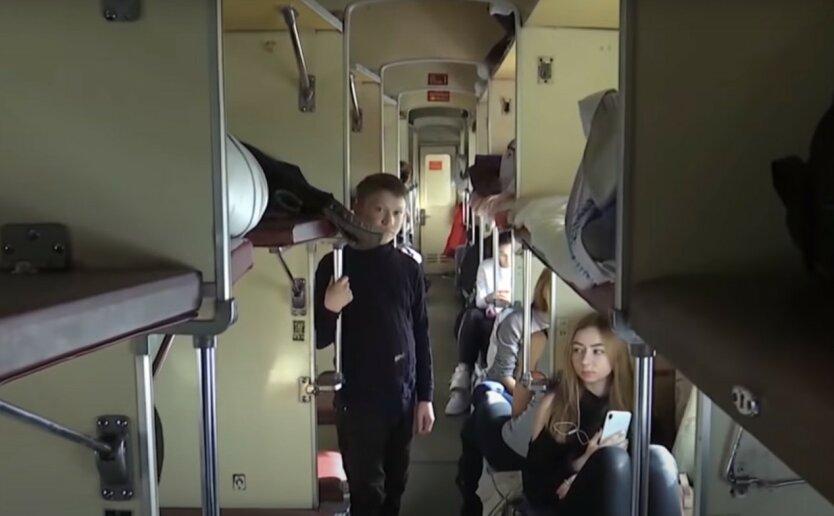 """""""Укрзализныця"""" закрывает продажу билетов: названы города"""