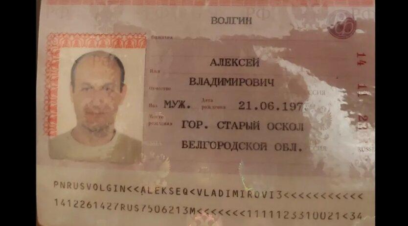 """Обнародованы новые записи вербовки """"вагнеровцев"""": видео"""