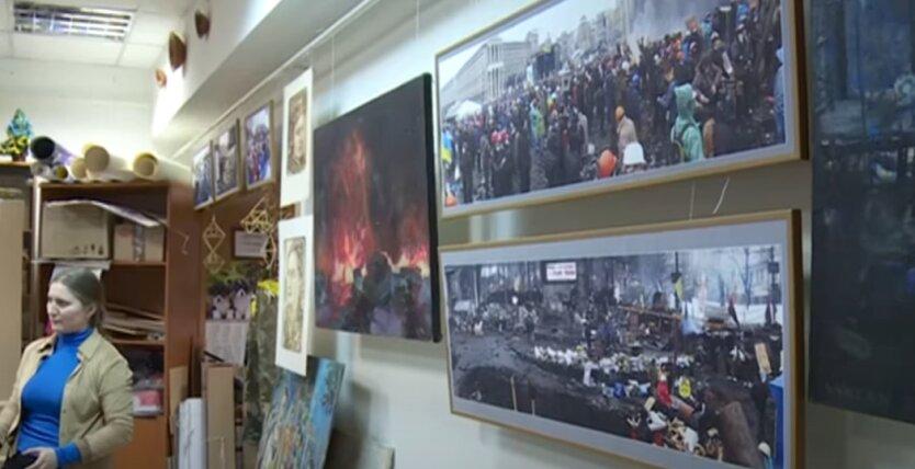 Музей Революции Достоинства, обыск, Киев