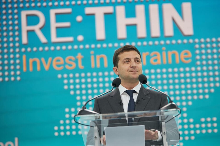 Президент Украины Владимир Зеленский во время форума RE: THINK. Invest in Ukraine