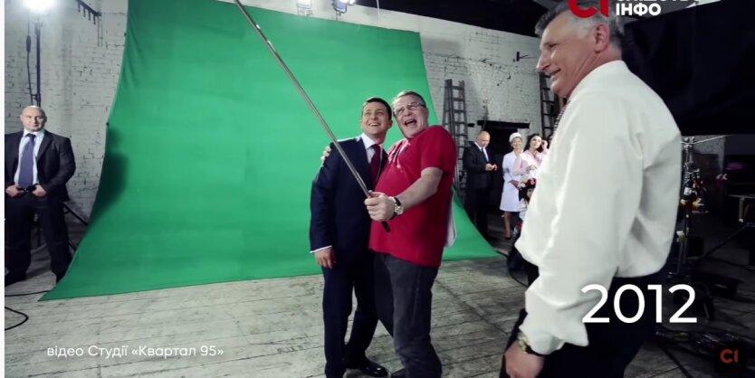 Видео Студии Квартал 95