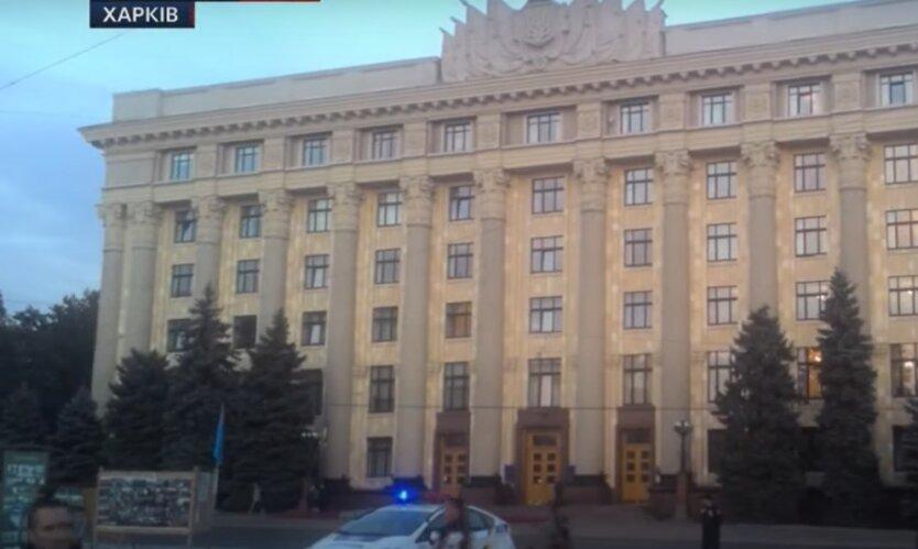 Харьковская ОГА