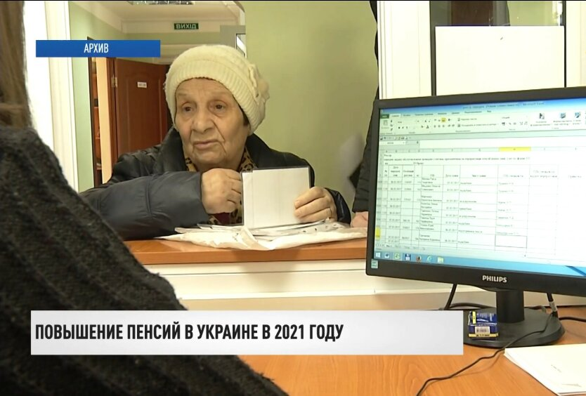 Пенсии в Украине, повышение пенсий родным погибших в АТО/ООС, Кабмин