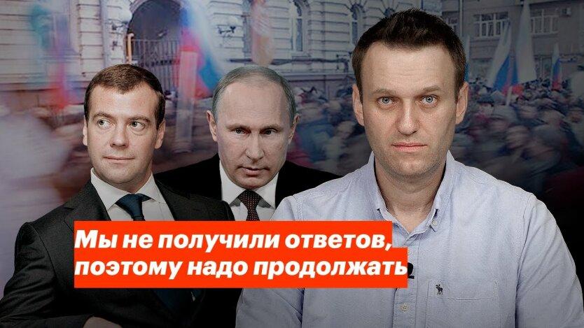 aleksej-naval-ny-j