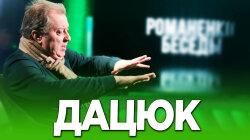 """""""Трек Петлюры"""" - как украинский язык стал инструментом социального распада и катастрофы"""