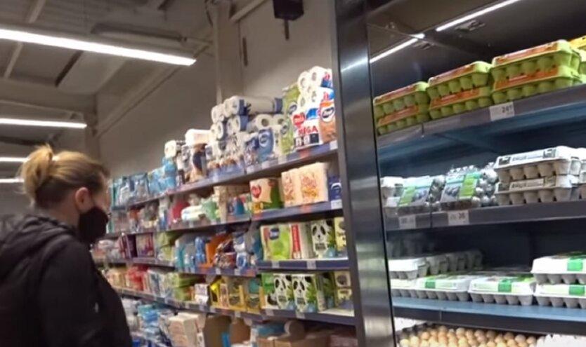 Подорожание продуктов