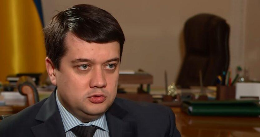 Андрей Ермак, Дмитрий Разумков