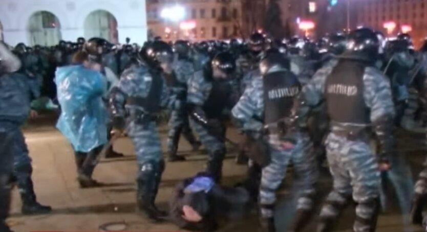 Дела Майдана, экс-беркутовцы, суд