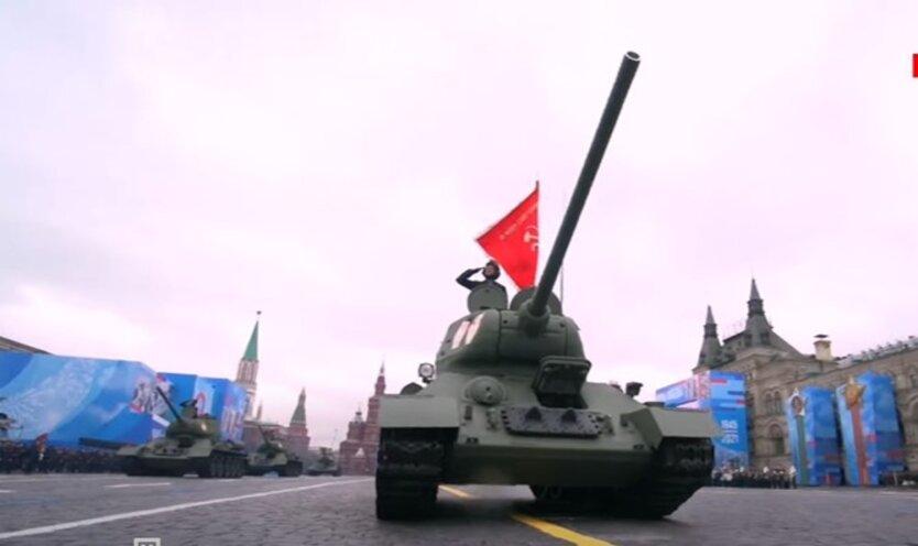 Парад Победы, 9 мая 2021, Москва