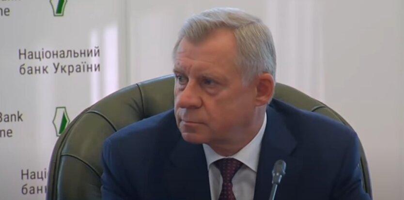 Сергей Марченко, Яков Смолий, курс гривны