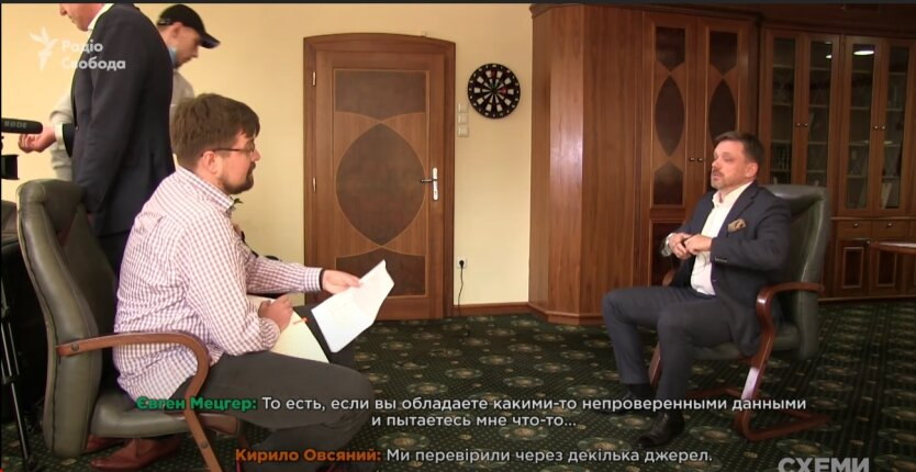 Интервью Евгения Мецгера Схемам