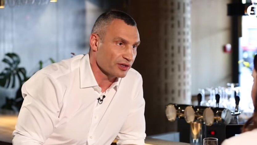 Виталий Кличко, коронавирус в Украине, Киев