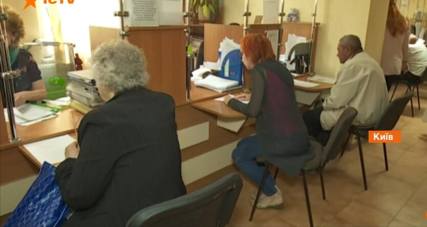 Пенсии в Украине, индексация пенсий, Марина Лазебная