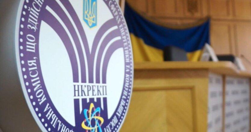 В Киеве «проблемного» поставщика газа ждут проверки и санкции