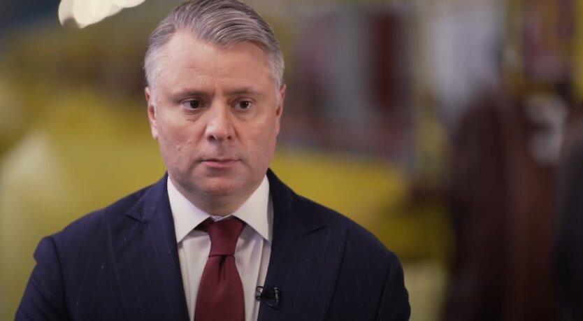 Юрий Витренко, Нафтогаз