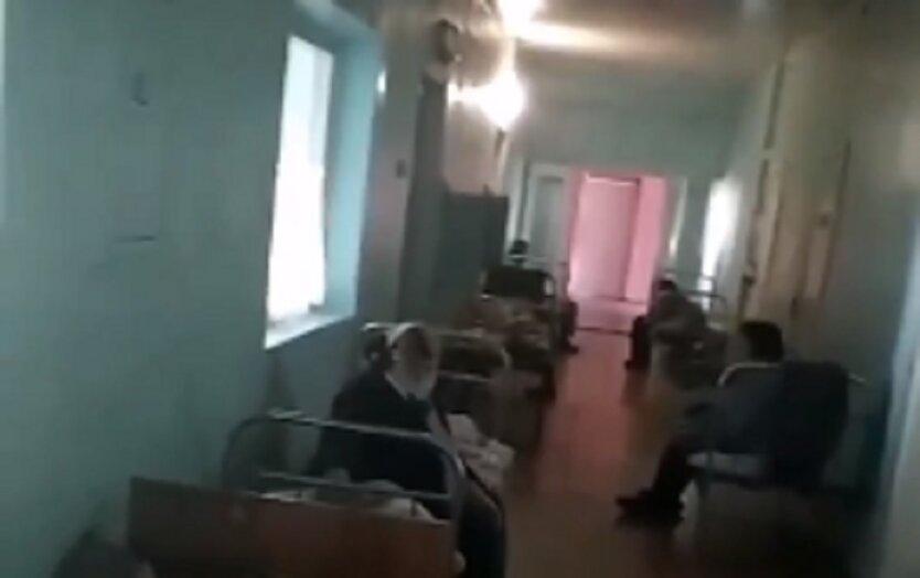 Больница в Харьковской области