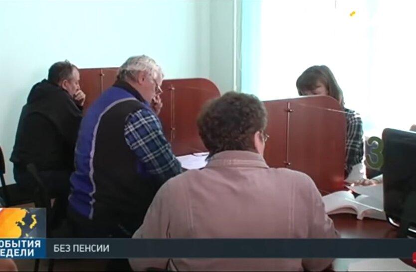 Пенсии в Украине, начисление пенсий, новые требования
