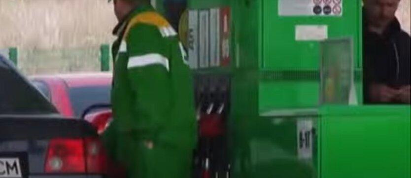 Подорожание бензина на АЗС Украины,подорожание дизельного топлива,подорожание газа на АЗС