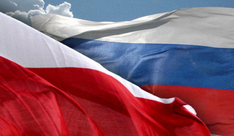 Польша_Россия