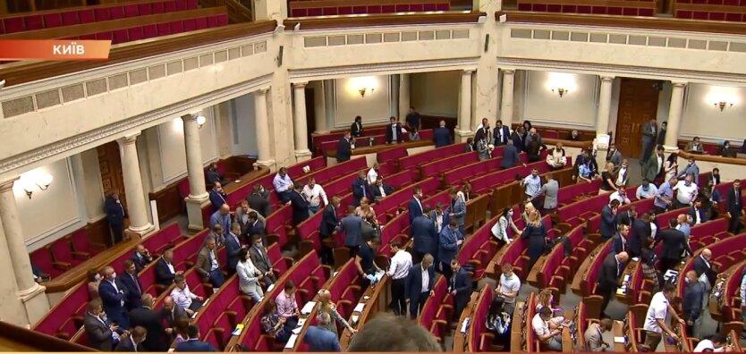 Верховная Рада Украины, рейтинг партий, выборы в Украине
