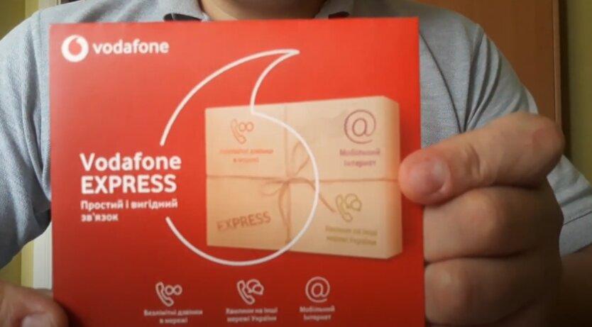 Vodafone, абоненты, SIM-карты